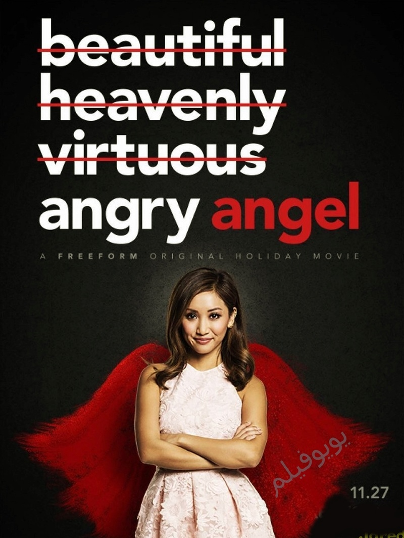 فيلم Angry Angel 2017