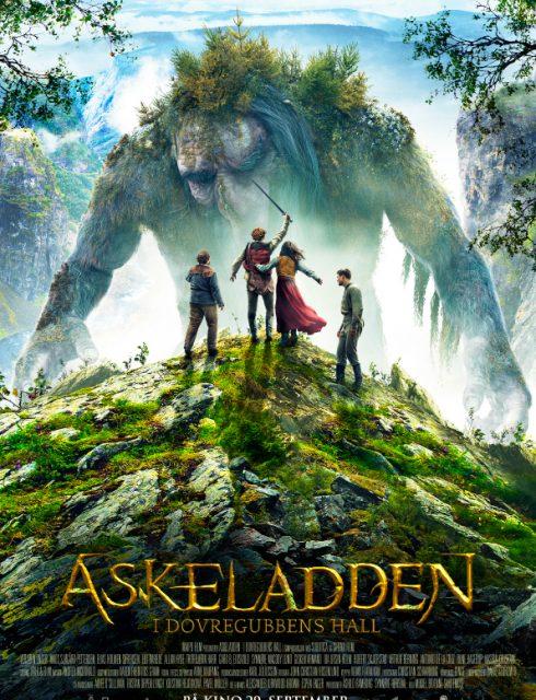 فيلم Askeladden – I Dovregubbens hall