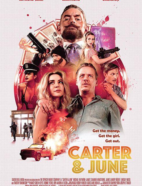 فيلم Carter and June 2018 مترجم