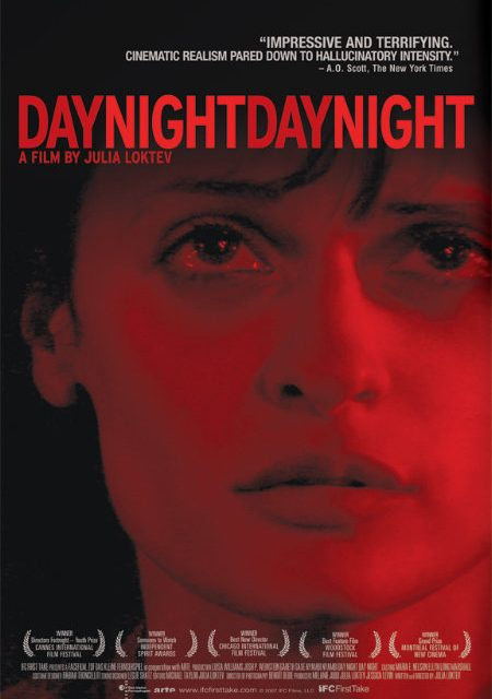 فيلم Day Night Day Night