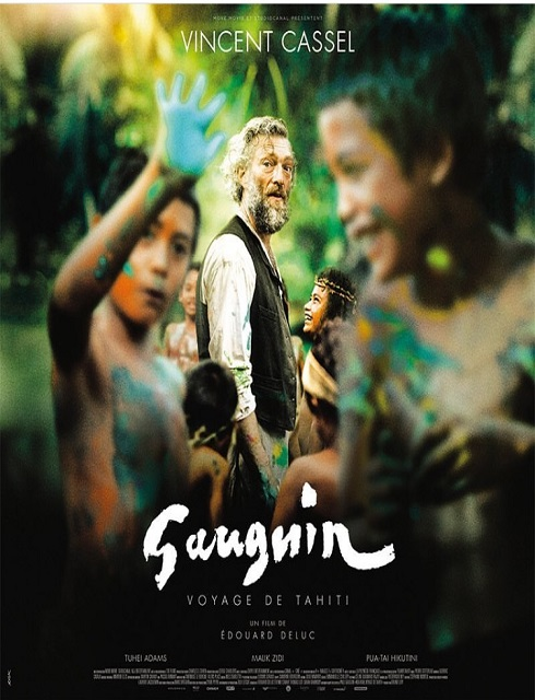 فيلم Gauguin – Voyage de Tahiti 2017
