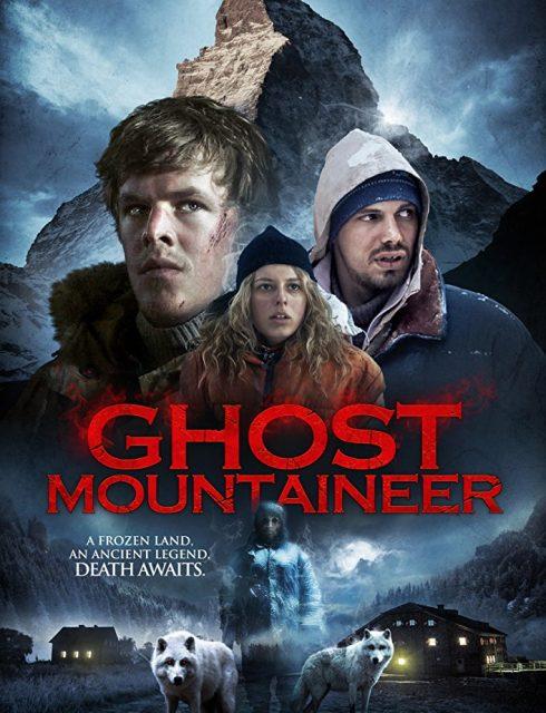 فيلم Must Alpinist 2015