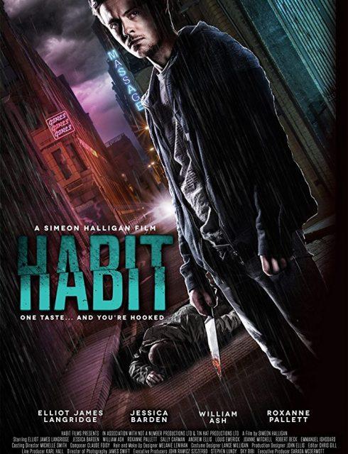 فيلم Habit 2017 مترجم