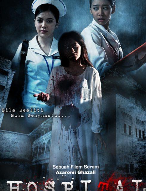 فيلم Hospital 2017
