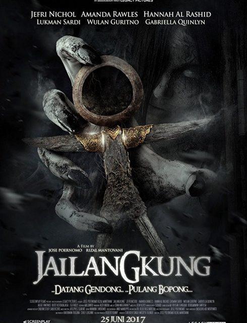 فيلم Jailangkung 2017