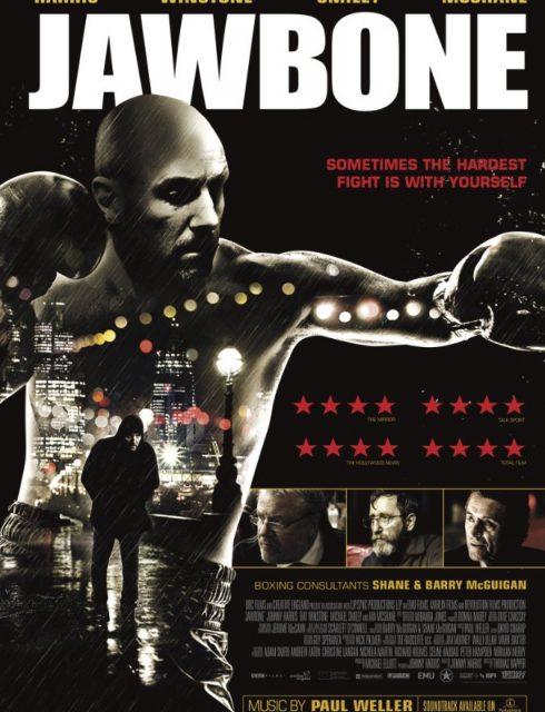 فيلم Jawbone 2017