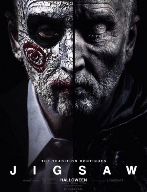 فيلم Jigsaw 2017