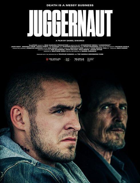 فيلم Juggernaut 2017