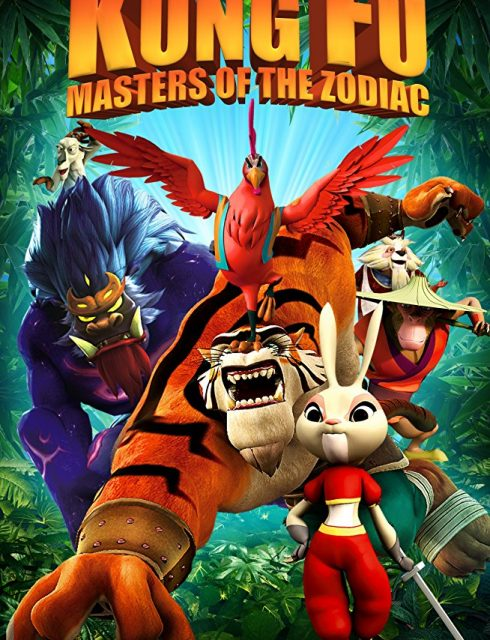 فيلم Kung Fu Masters