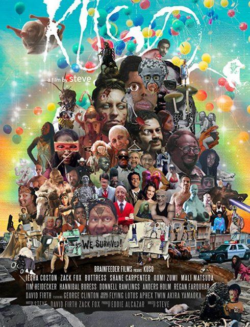 فيلم Kuso 2017 مترجم