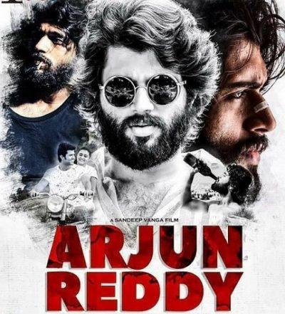 فيلم Arjun Reddy 2017