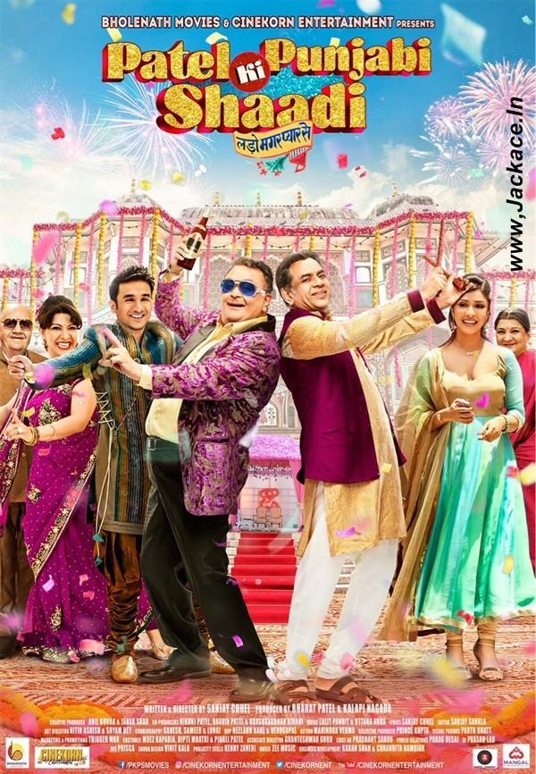 فيلم Patel Ki Punjabi Shaadi 2017