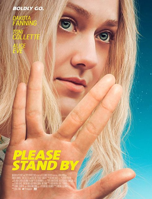 فيلم Please Stand By