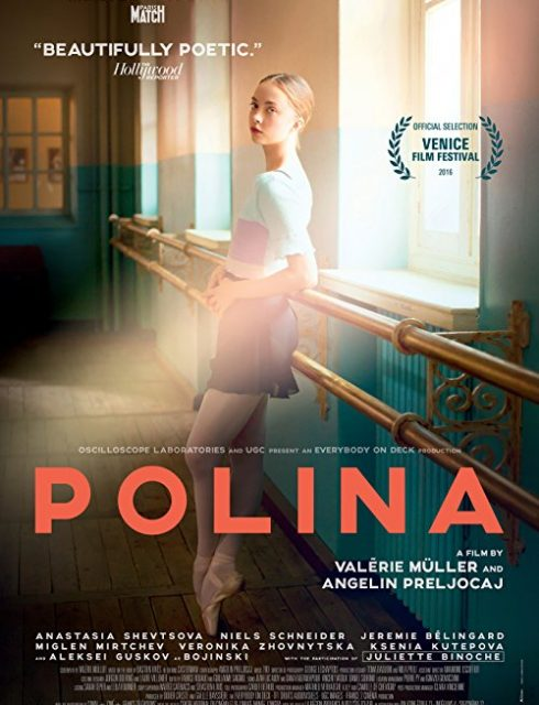 فيلم Polina 2016