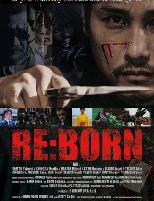 فيلم Re: Born مترجم