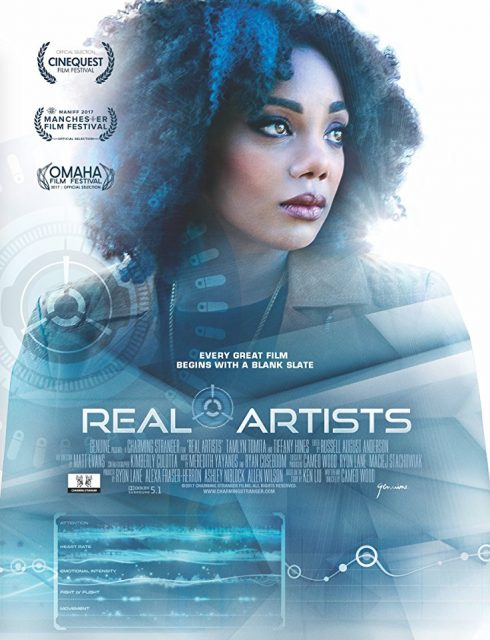 فيلم Real Artists 2017