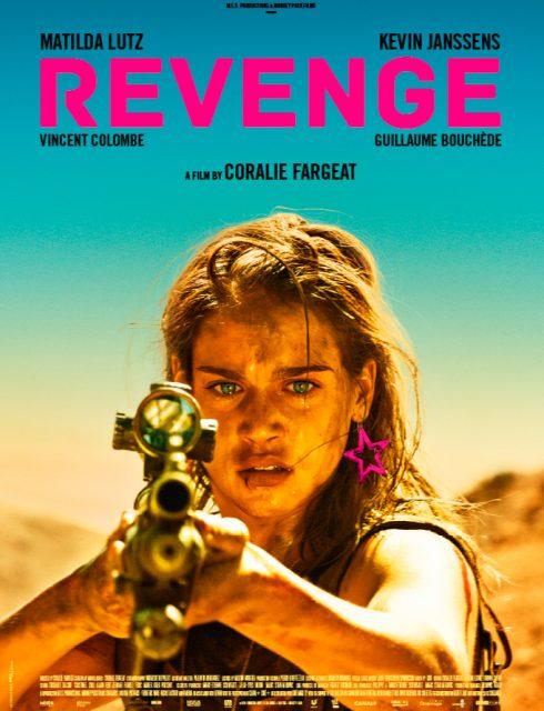 فيلم Revenge 2017 مترجم