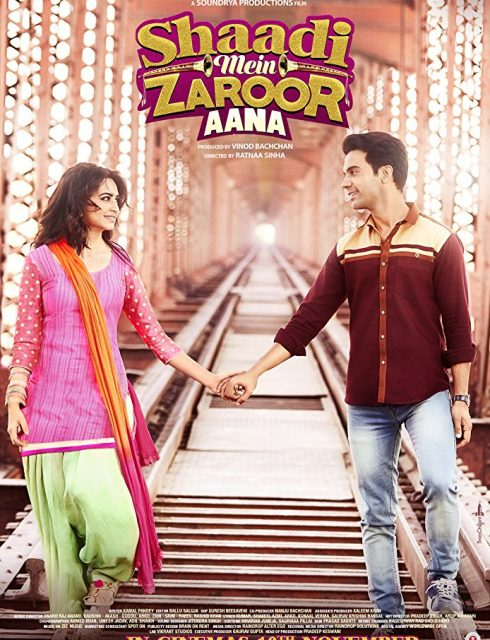 فيلم Shaadi Mein Zaroor Aana 2017
