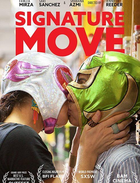 فيلم Signature Move 2017