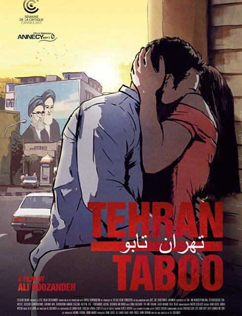فيلم Tehran Taboo 2017 مترجم