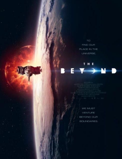 فيلم The Beyond