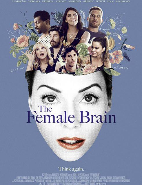 فيلم The Female Brain 2017