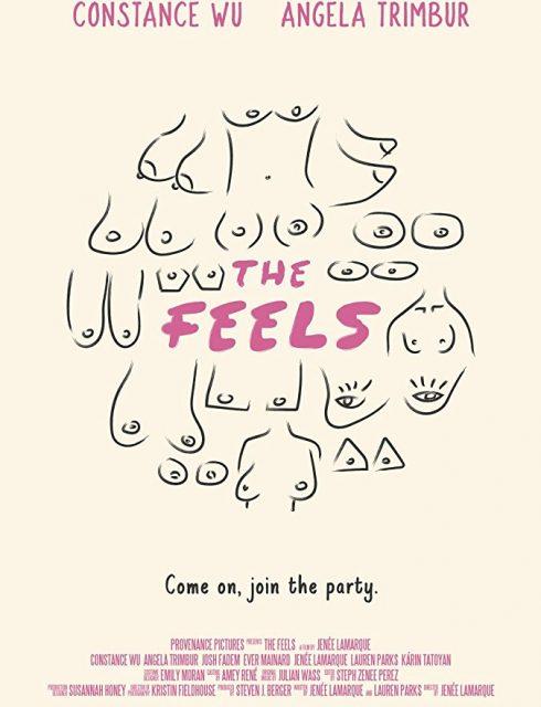 فيلم The Feels 2017