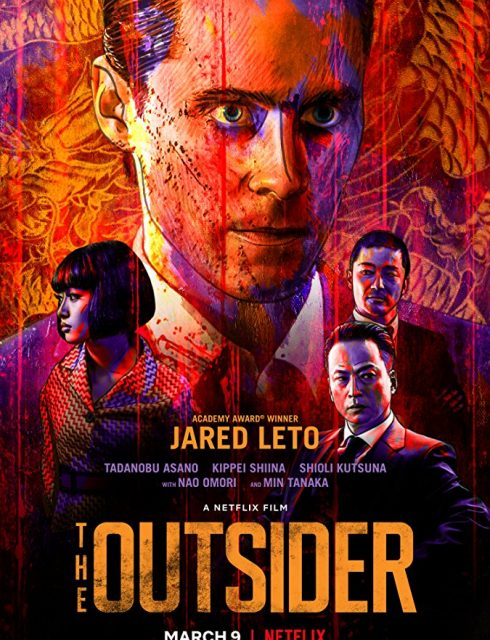 فيلم The Outsider 2018