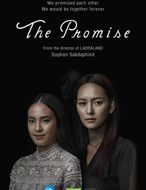فيلم The Promise