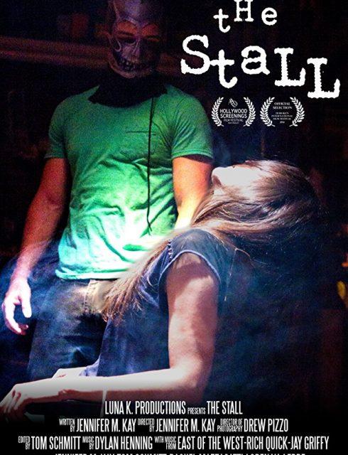 فيلم The Stall مترجم