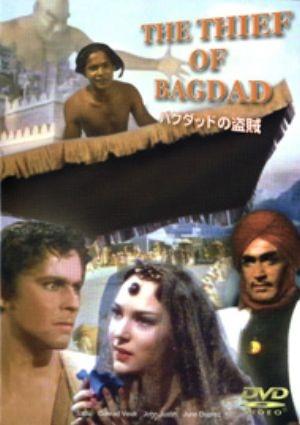 فيلم The Thief of Bagdad