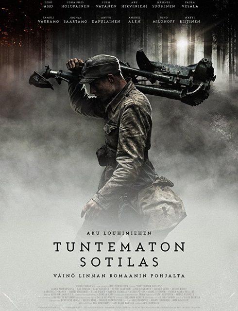 فيلم Unknown Soldier 2017 مترجم