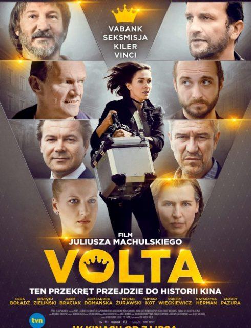فيلم Volta 2017