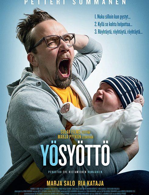 فيلم Yösyöttö 2017