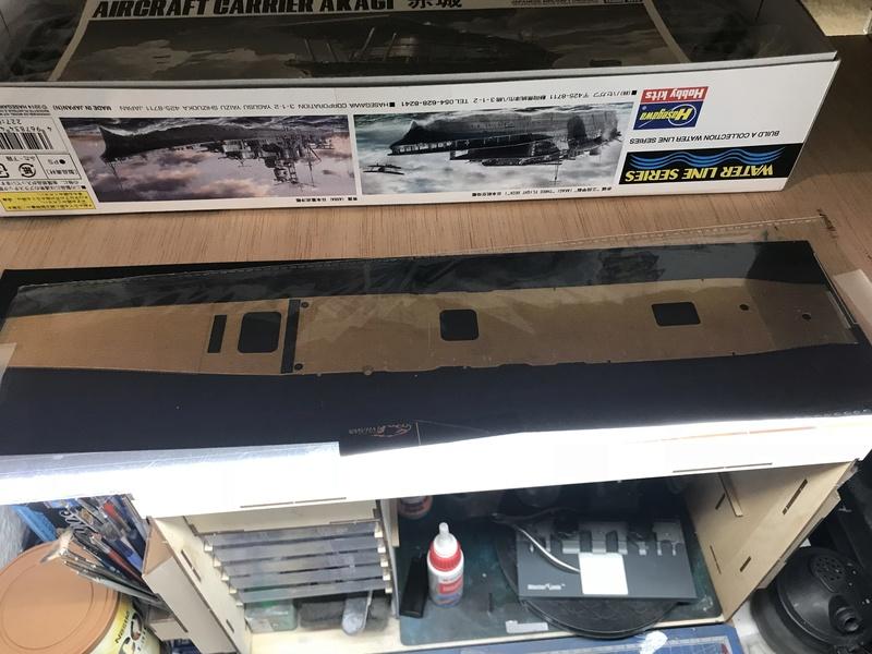 Akagi 1/700 Hasegawa kit skywal le 27/12/2018 bientôt la fin  Ad6f1b10