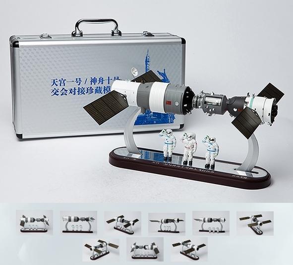 Modèle Shenzhou 10 + Tiangong-1 Shenzh10