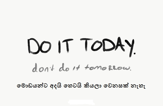 Sri Lanka President buys time for political manoeuvring 2day10