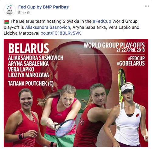 FED CUP 2018: Barrages World Group Captu156