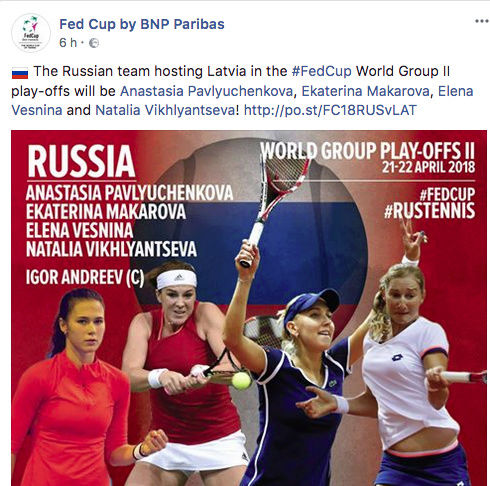 FED CUP 2018: Barrages World Group Captu158