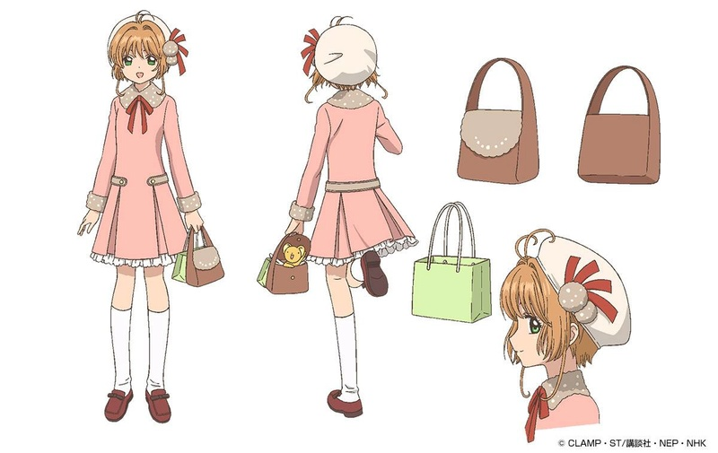 Card Captor Sakura et autres mangas [CLAMP] - Page 22 28336010