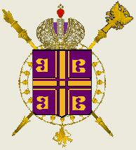 [Chrysobulle] portant nomination dans l'Ordre Impérial du Mérite Etat123