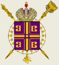 [Chrysobulle] portant nomination dans l'Ordre Impérial du Mérite Etat124