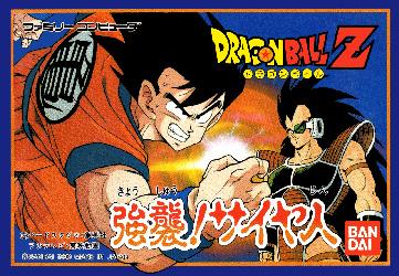 [TEST] Dragon Ball Fusions 10bdb412