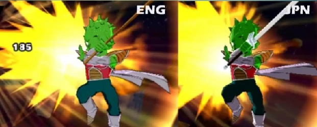 [TEST] Dragon Ball Fusions 14878410