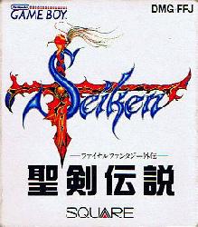 Paper Mario et la Porte Millénaire (Test Game Cube) 56327212