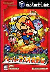 Paper Mario et la Porte Millénaire (Test Game Cube) 59223_11