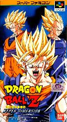 [TEST] Dragon Ball Fusions 93477-12