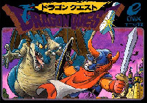 Paper Mario et la Porte Millénaire (Test Game Cube) Dragon10