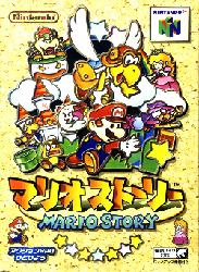 Paper Mario et la Porte Millénaire (Test Game Cube) Mario_11