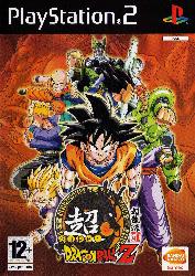 [TEST] Dragon Ball Fusions Super_13